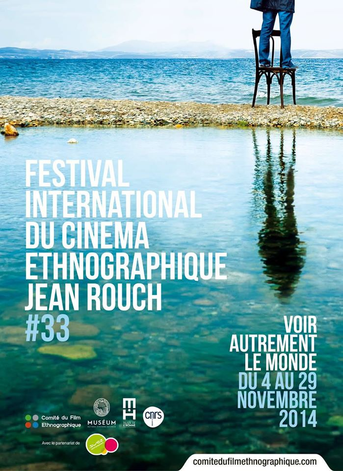 Jean_Rouch
